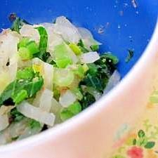 小松菜と大根のゴマ和え【離乳食】