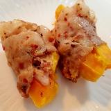 お弁用に ❤豚肉のかぼちゃ巻き❤