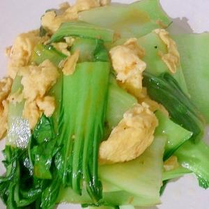 チンゲン菜と卵の炒めもの