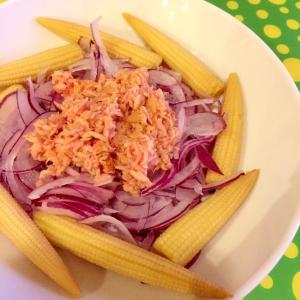 ヤングコーンと玉ねぎスライスのサラダ