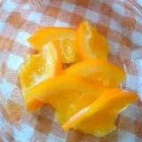 オレンジの♪シロップ煮