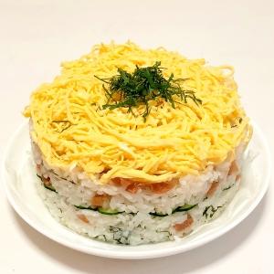 パーティーに(*≧∀≦*)梅干しと大葉のお寿司 ♪