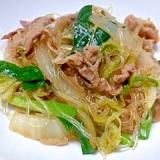 豚肉と野菜と春雨の炒め煮