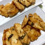 鶏胸肉の大葉と梅の照り焼き
