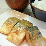 塩サバの味噌煮★塩サバで簡単クッキング★