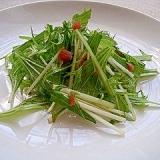 亜麻仁油入り♡水菜と小梅のサラダ