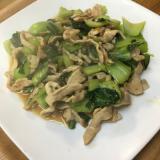 生姜焼き用豚肉と青梗菜の炒め物
