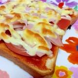 朝食やブランチに♡みんなが喜ぶピザトースト♡
