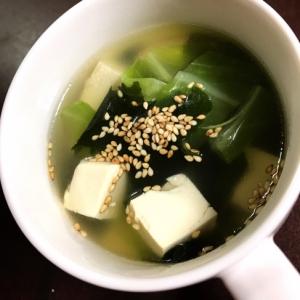 春キャベツとワカメの中華スープ