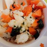 栄養満点野菜混ぜご飯