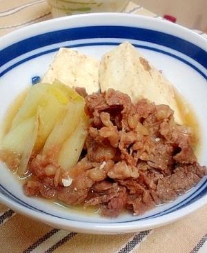 牛肉のうま味がじゅわーっ♪豆腐が主役の肉豆腐