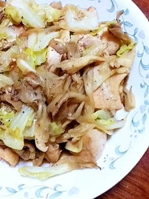 鶏肉・舞茸・キャベツのバター醤油炒め