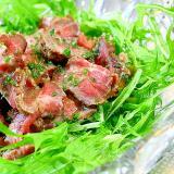 ローストビーフと水菜のサラダ