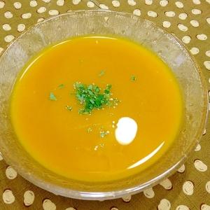 カボチャの☆冷製スープ