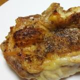 時短簡単鶏もも肉のグリル 手抜き料理おもてなし料理