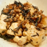 豆腐・ひじきのそぼろ炒め