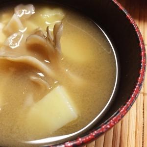 まいたけ&ジャガイモ&豆腐の味噌汁