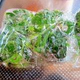 ほうれん草の冷凍保存方法♡