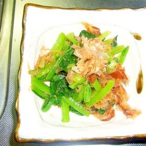 小松菜のピリ辛和え