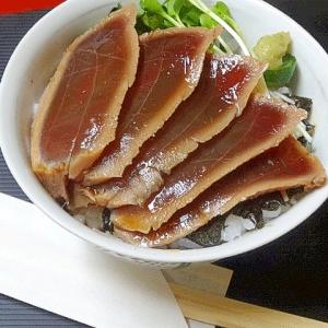まぐろを贅沢に食べよう!「鉄火丼」