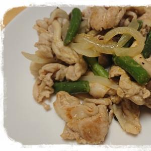カレー風味☆豚ロースと野菜の炒め物