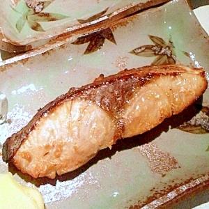 韓国風♣ブリの味噌漬け。