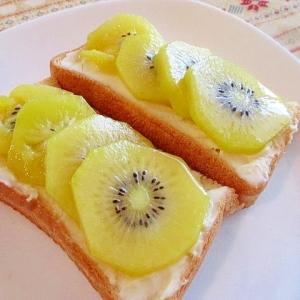 キウイとクリチのトースト♡はちみつレモン風味