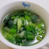 鉄分・ビタミンたっぷり*春キャベツと小松菜のスープ