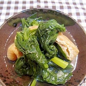 小松菜とうすあげのさっと煮