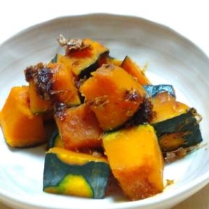 【定番】かぼちゃの煮物