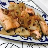鮭とレンコンの甘酢炒め