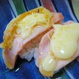 ❤ 炙りチーズサーモンにぎり ❤