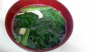 ウェイパーだけで簡単!ほうれん草の中華スープ