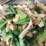 ヘルシオ減塩おかず★小松菜と舞茸と油揚げの煮浸し風