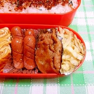 お弁当に!少量豚の生姜焼き
