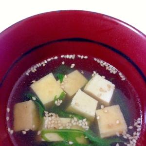 厚揚げと水菜のスープ