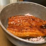 市販の鰻の蒲焼がふわっふわに仕上がる温め方