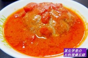 相性良いんです!トマト味噌煮込みハンバーグ