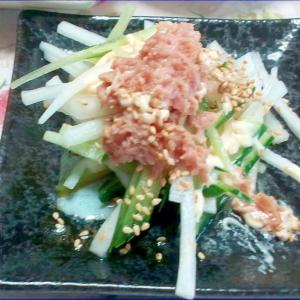 油淋鶏のタレで食べる 大根とツナのサラダ