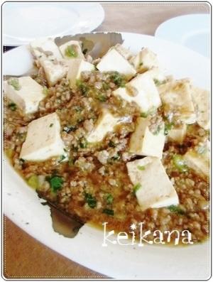 簡単水切り豆腐で☆子どもが喜ぶ♡甘口マーボ豆腐♪