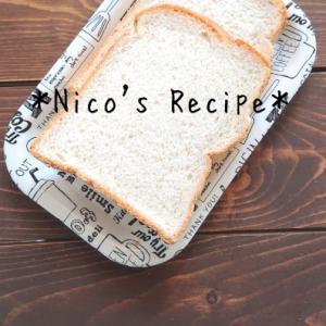 HBで簡単♪シンプル食パン
