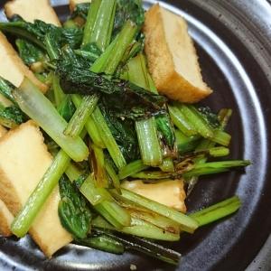 チンゲン菜と厚揚げの炒めもの♪