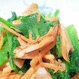 魚肉ソーセージとお野菜の炒めもの