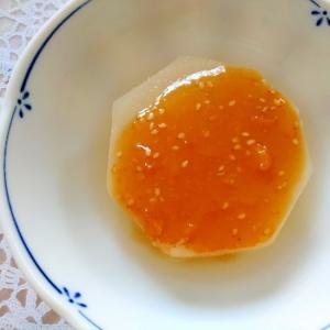 ふろふき大根✡️ゆず味噌