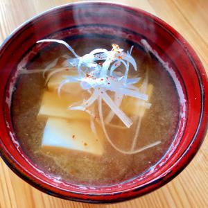 シンプルお味噌汁☆白髪ネギと豆腐