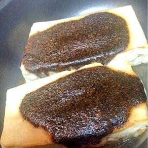【糖質制限】トースターで簡単★黒ゴマ味噌田楽