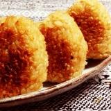 ❤︎簡単❤︎中までおいしい焼きおにぎり❤︎