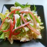 白菜と水菜とカニカマとチーズ風味サラダ