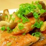 フライパン1つで簡単!鮭ときのこのバタぽんソテー
