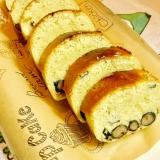 トースターで簡単おやつ☆御節の黒豆でパウンドケーキ